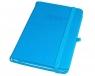 Kalendarz 2020 A6 tyg. Techno niebieski ELEFANT