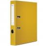 Segregator dźwigniowy Titanum, A4/50mm - żółty (267756)