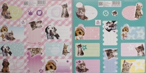 Naklejki na zeszyty Psy i koty