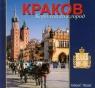Kraków Królewskie miasto wersja rosyjska  Parma Christian Michalska Elżb
