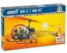 AH-1/AB-47 (095)