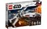 Lego Star Wars: Myśliwiec X-Wing™ Luke'a Skywalkera (75301) Wiek: 9+