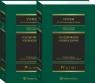 System Prawa Procesowego Cywilnego T.4 cz.1 vol.1-2 T.IV Postępowanie Opracowanie zbiorowe