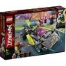 Lego Ninjago: Latający samochód ninja (71710) Wiek: 8+