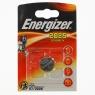 Bateria Energizer CR2025 CR2025