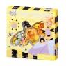 Koraliki Secret Wings - Honey (38952BSW/3)