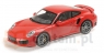 MINICHAMPS Porsche 911 Turbo S (991) (110062320)