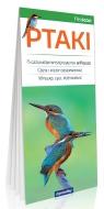 Ptaki Petrykowski-Graszka Dariusz