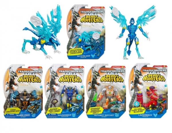 Transformers Beast Hunter (A1518)