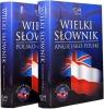 Wielki słownik angielsko-polski polsko-angielski Tom 1 i 2 + CD