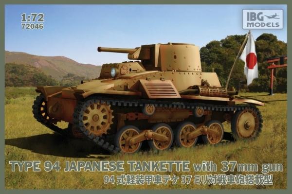 Type 94 Japanese Tankette With 37mm Gun (72046)