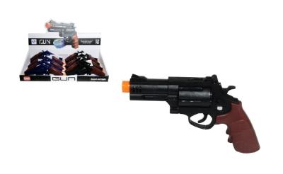 Pistolet z polskim modułem głosowym