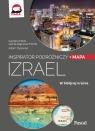 Izrael (inspirator podróżniczy)