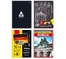 Zeszyt tematyczny do j. niemieckiego A5/60 kartek