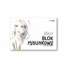 Blok rysunkowy biały A4/50K (10szt) STRIGO