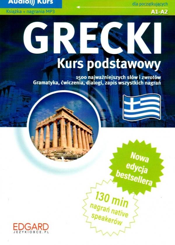 Grecki Kurs podstawowy praca zbiorowa