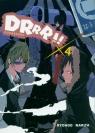 Durarara!! 4 Narita Ryohgo, Yasuda Suzuhito