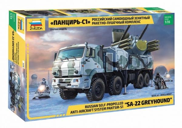Model plastikowy Pantsir S-1 Russi an Anti Aircraft System (3698)