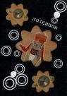 Notes NOTEBOOK ROBOT czarny