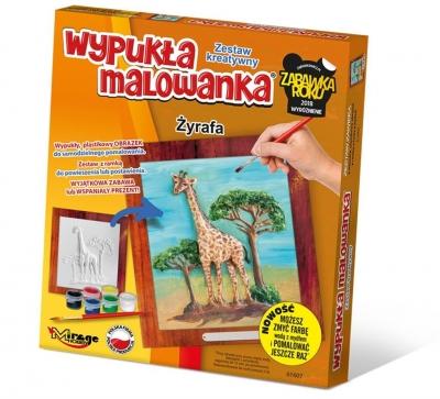 Wypukła Malowanka - Zoo Żyrafa