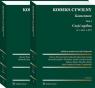 Kodeks cywilny Komentarz T.1 Cz.ogólna Cz.1 i 2 zestaw Opracowanie zbiorowe