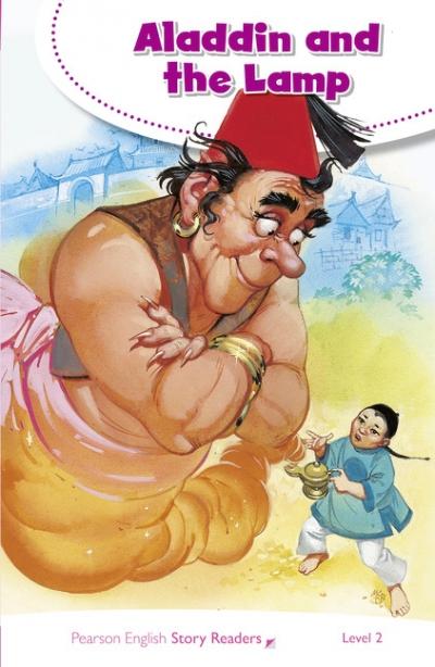 PESR Aladdin and the Lamp (2)
