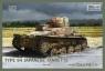 Type 94 Japanese Tankette (72043)